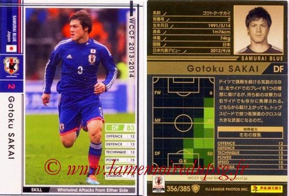 2013-14 - WCCF - N° 356 - Gotoku SAKAI (Japon)