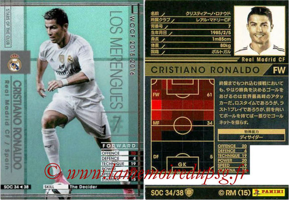 2015-16 - Panini WCCF - N° SOC34 - Cristiano RONALDO (Real Madrid CF) (Stars Of The Club)