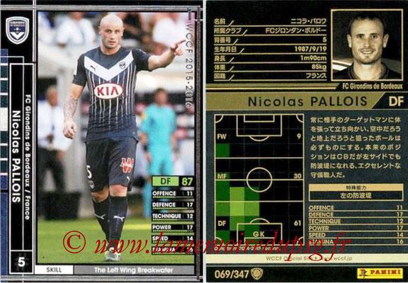 2015-16 - Panini WCCF - N° 069 - Nicolas PALLOIS (FC Girondins de Bordeaux)
