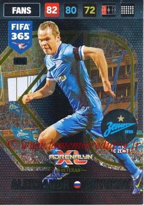 2016-17 - Panini Adrenalyn XL FIFA 365 - N° 416 - Aleksandr ANUYKOV (FC Zenit) (Veteran)