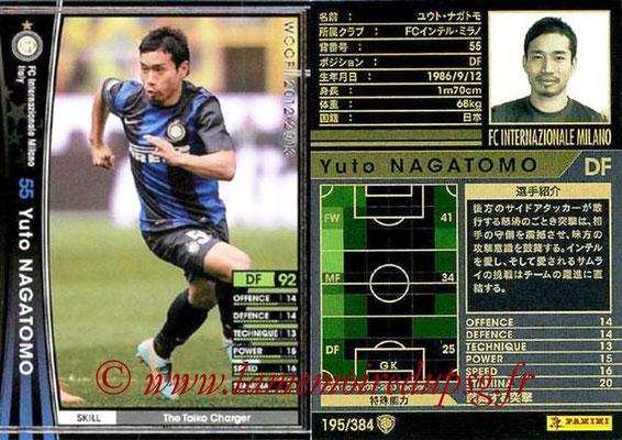 2012-13 - WCCF - N° 195 - Yuto NAGATOMO (Inter Milan)
