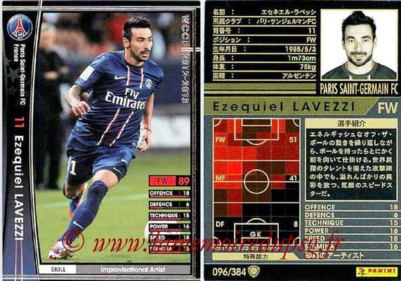 2012-13 - WCCF - N° 096 - Ezequiel LAVEZZI (Paris Saint-Germain)