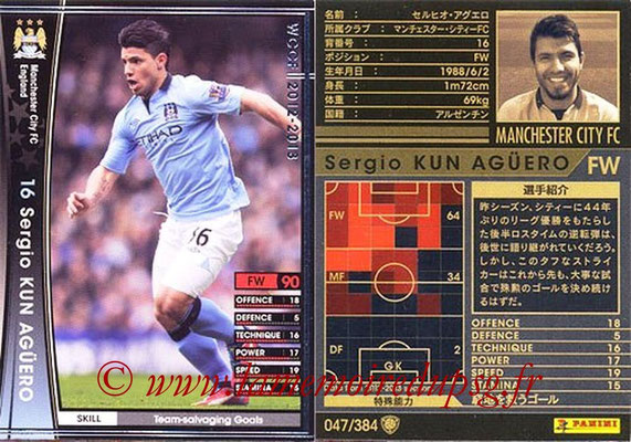 2012-13 - WCCF - N° 047 - Sergio AGUERO (Manchester City FC)