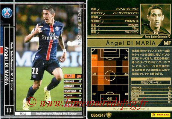 2015-16 - Panini WCCF - N° 086 - Angel DI MARIA (Paris Saint-Germain)