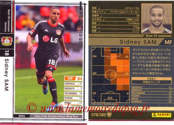 2013-14 - WCCF - N° 078 - Sidney SAM (Bayer 04 Leverkusen)