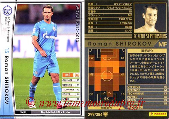 2012-13 - WCCF - N° 299 - Roman SHIROKOV (FC  Zenit)