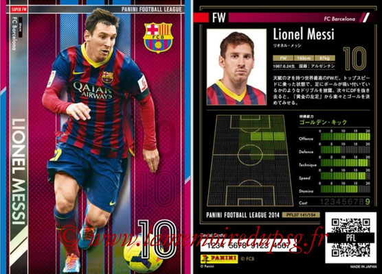 Panini Football League 2014 - PFL07 - N° 141 - Lionel MESSI (FC Barcelone) (Super FW)
