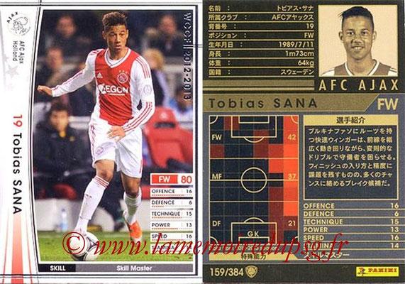 2012-13 - WCCF - N° 159 - Tobias SANA (AFC Ajax)