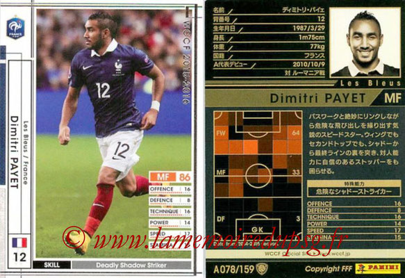 2015-16 - Panini WCCF - N° A078 - Dimitri PAYET (France)