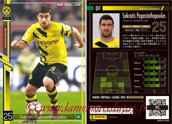 Panini Football League 2015 - PFL12 - N° 071 - Sokratis PAPASTATHOPOULOS (Borussia Dortmund)