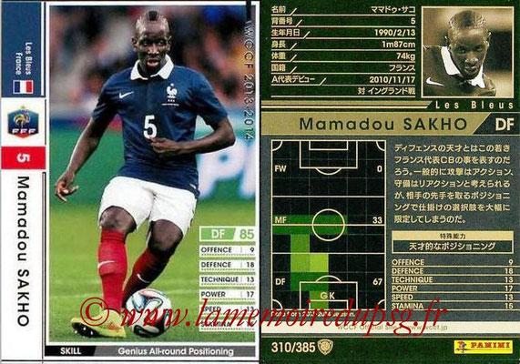 N° 310 - Mamadou SAKHO (2007-13, PSG > 2013-14, France)