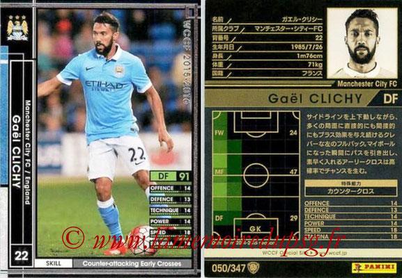 2015-16 - Panini WCCF - N° 050 - Gaël CLICHY (Manchester City FC)