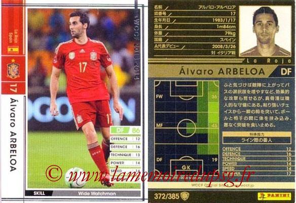 2013-14 - WCCF - N° 372 - Alvaro ARBELOA (Espagne)