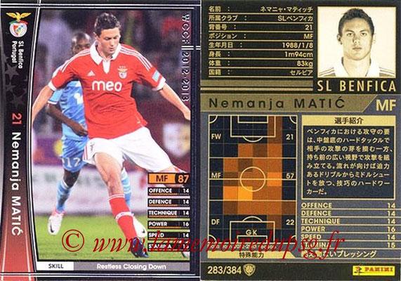 2012-13 - WCCF - N° 283 - Nemanja MATIC (SL Benfica)