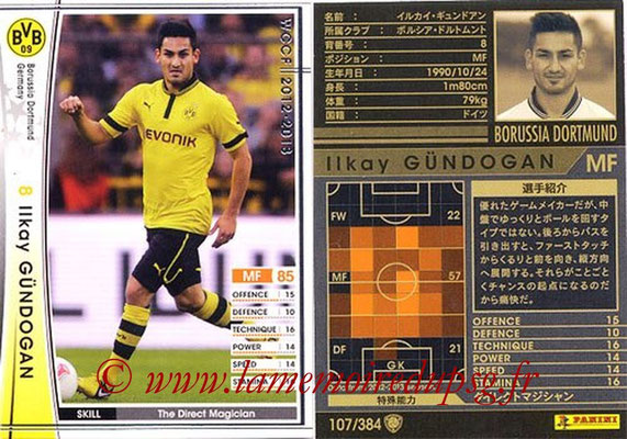 2012-13 - WCCF - N° 107 - Ilkay GÜNDOGAN (Borussia Dortmund)