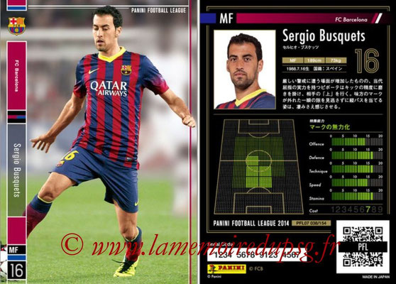 Panini Football League 2014 - PFL07 - N° 038 - Sergio BUSQUETS (FC Barcelone)