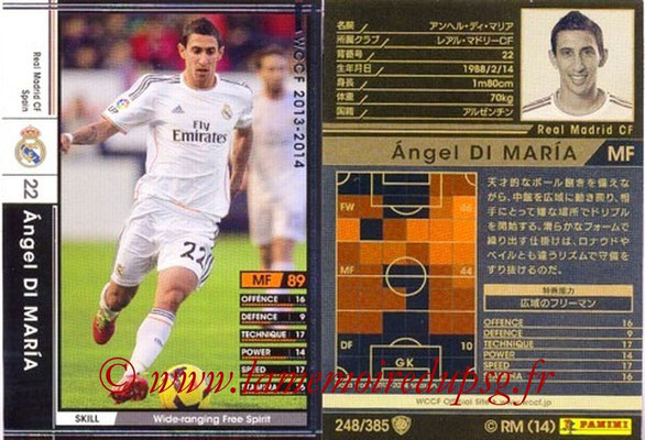 2013-14 - WCCF - N° 248 - Angel DI MARIA (Real Madrid CF)