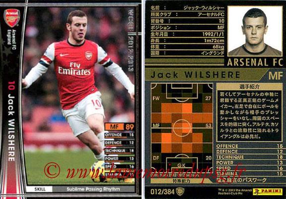2012-13 - WCCF - N° 012 - Jack WILSHERE (Arsenal FC)