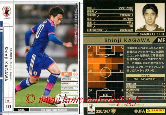 2015-16 - Panini WCCF - N° 330 - Shinji KAGAWA (Japon)