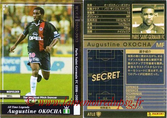 2012-13 - WCCF - N° ATLE3 - Augustine OKOCHA (Paris Saint-Germain) (All Time Legend)