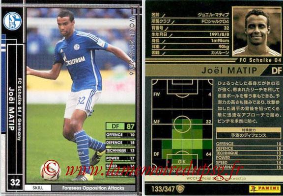 2015-16 - Panini WCCF - N° 133 - Joêl MATIP (FC Schalke 04)