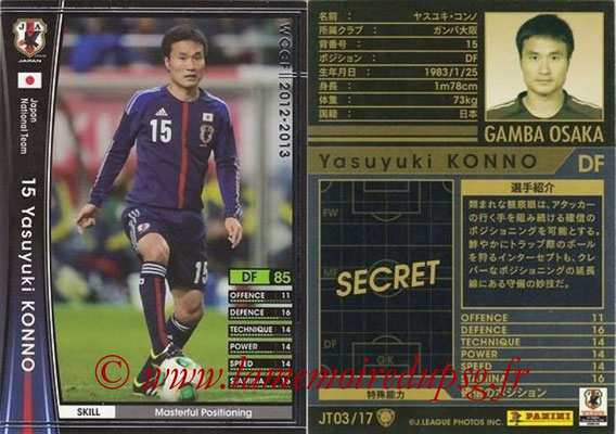 2012-13 - WCCF - N° JT03 - Yasuyuki KONNO (Gamba Osaka) (Japon)