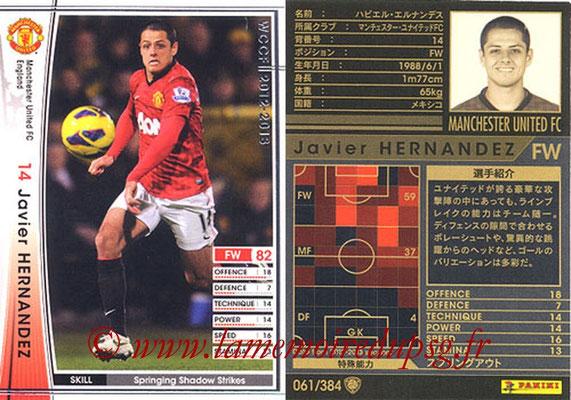 2012-13 - WCCF - N° 061 - Javier HERNANDEZ (Manchester United FC)