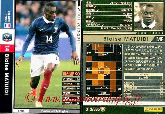 2013-14 - WCCF - N° 313 - Blaise MATUIDI (France)