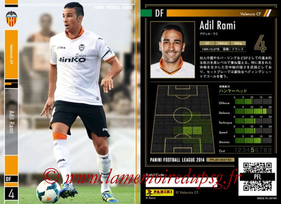 Panini Football League 2014 - PFL06 - N° 043 - Adil RAMI (FC Valence) (Star)