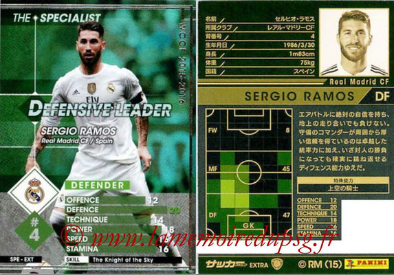 2015-16 - Panini WCCF - N° SPE-EXT1 - Sergio RAMOS (Real Madrid CF) (The Specialist) (Extra)