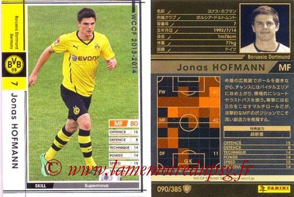 2013-14 - WCCF - N° 090 - Jonas HOFMANN (Borussia Dortmund)