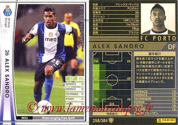 2012-13 - WCCF - N° 258 - Alex SANDRO (FC Porto)