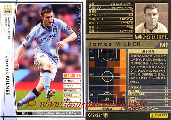 2012-13 - WCCF - N° 042 - James MILNER (Manchester City FC)