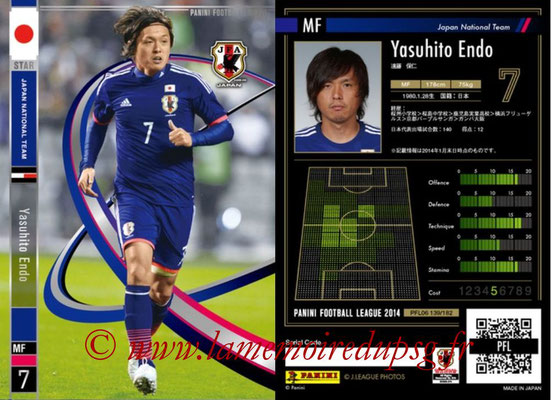 Panini Football League 2014 - PFL06 - N° 139 - Yasuhito ENDO (Japon) (Star)