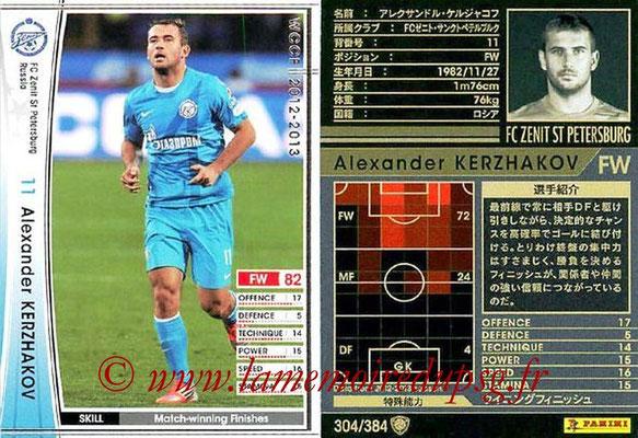 2012-13 - WCCF - N° 304 - Alexander KERZHAKOV (FC  Zenit)
