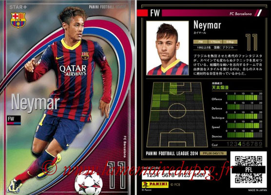 Panini Football League 2014 - PFL08 - N° 040 - NEYMAR (FC Barcelone) (Star +)