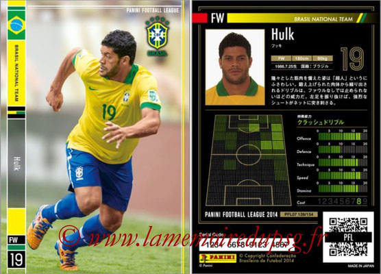 Panini Football League 2014 - PFL07 - N° 128 - HULK (Bresil)