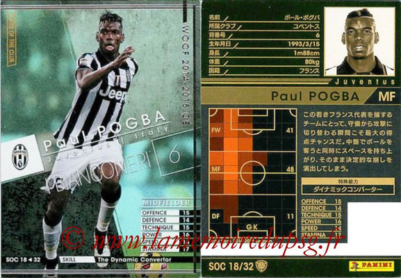 2014-15 - WCCF - N° SOC18 - Paul POGBA (Juventus FC) (Stars Of the Club)