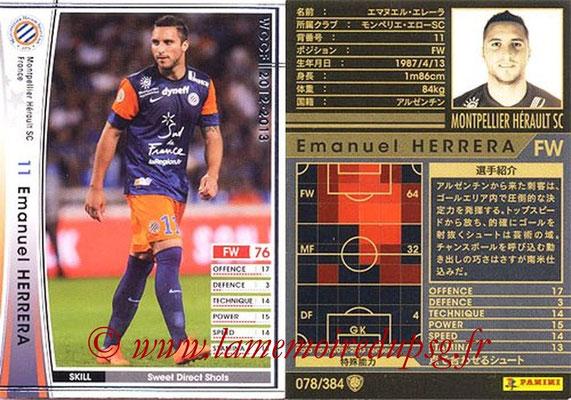2012-13 - WCCF - N° 078 - Emanuel HERRERA (Montpellier Hérault SC)
