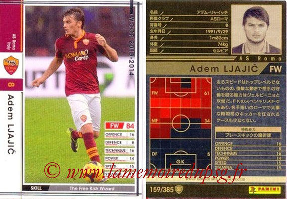 2013-14 - WCCF - N° 159 - Adem LJAJIC (AS Roma)