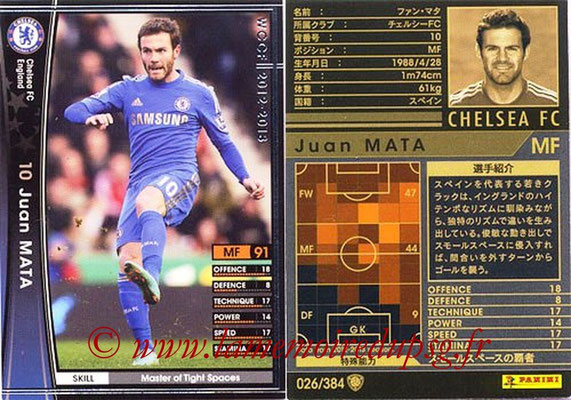2012-13 - WCCF - N° 026 - Juan MATA (Chelsea FC)