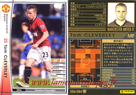 2012-13 - WCCF - N° 056 - Tom CLEVERLEY (Manchester United FC)