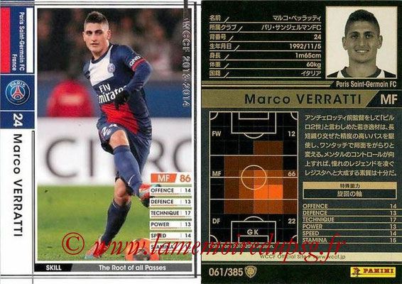 2013-14 - WCCF - N° 061 - Marco VERRATTI (Paris Saint-Germain)