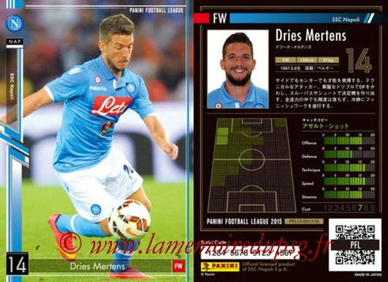 Panini Football League 2015 - PFL13 - N° 031 - Dries MERTENS (SSC Napoli)