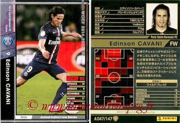 2014-15 - WCCF - N° A047 - Edinson CAVANI (Paris Saint-Germain)
