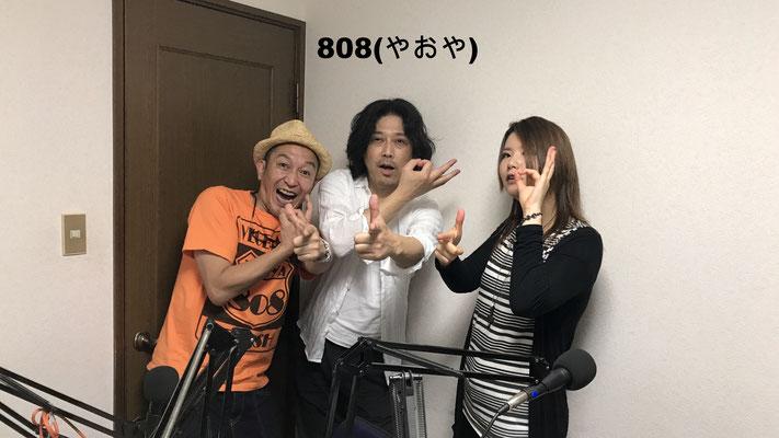 808(やおや)