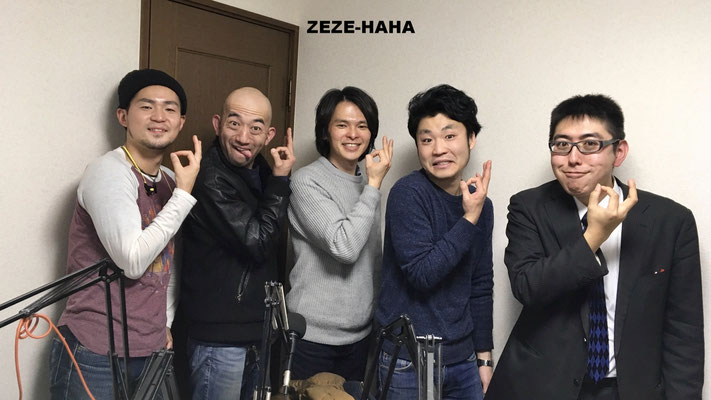 ZEZE-HAHA