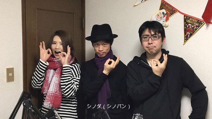 シノダ(シノバン)