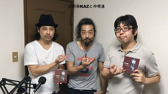 杉野森KAZと仲間達