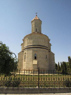 Kirche der Hl. Drei Hierarchen in Iaşi (Moldau)